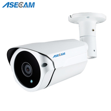 IP Camera 1080P H.265 POE 48V Security IMX323 CCTV Array infrared Bullet Metal white Outdoor Surveillance P2P