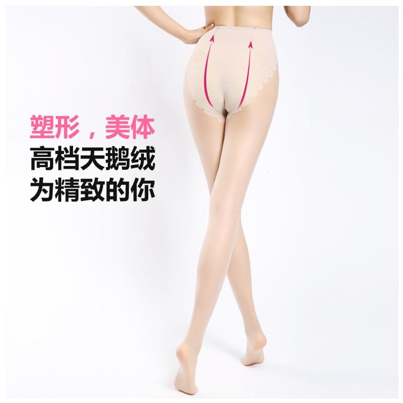 Summer Nylon Stockings 19