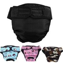 Dog Physiological Pants XS-XXL Diaper Sanitary Washable Fema
