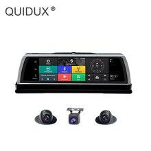 QUIDUX New Car