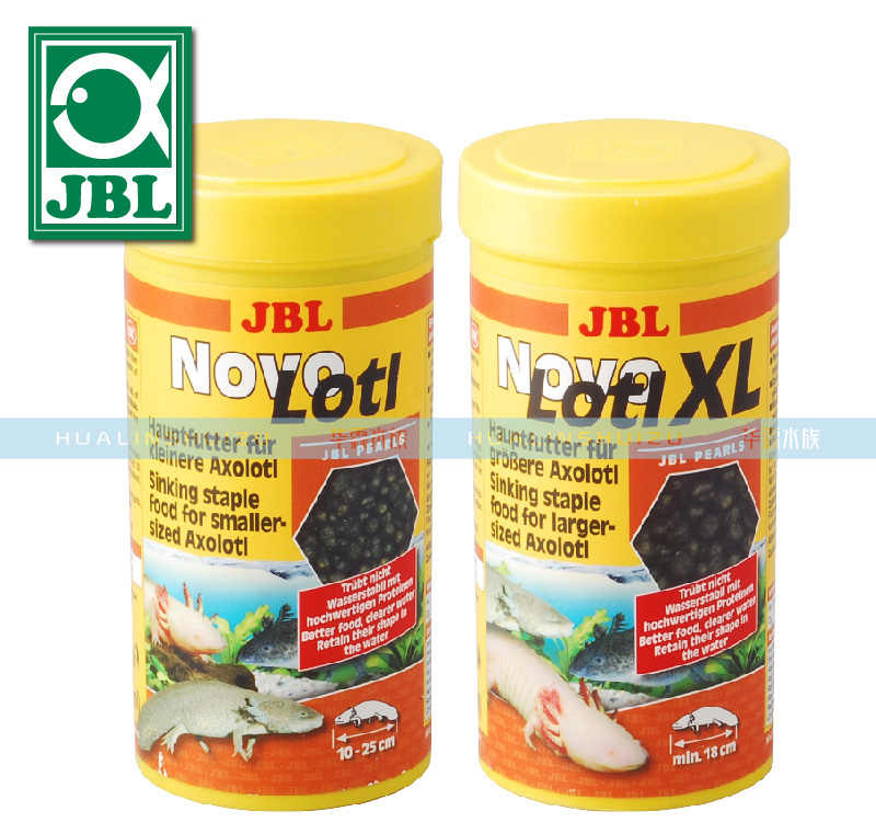 JBL Axolotl Sinking food pearls tropical fish food aquarium