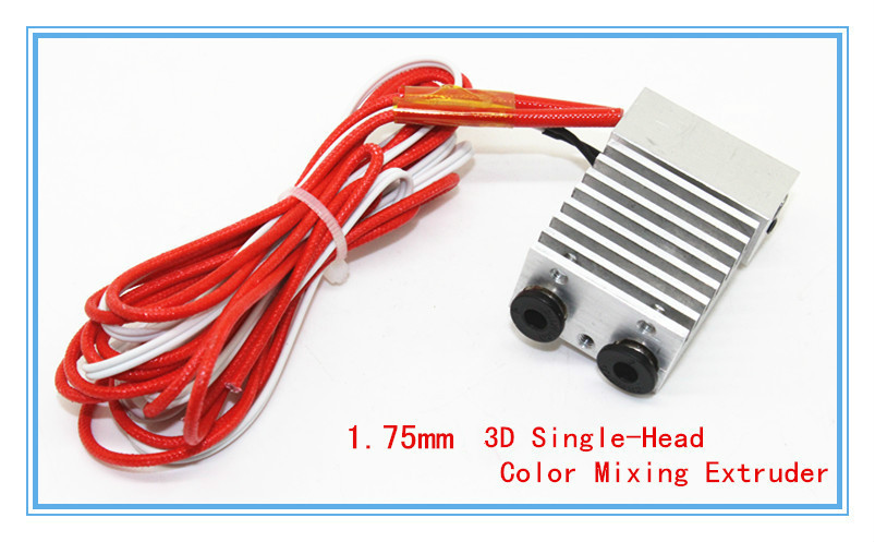 1.75 mm 3D Printer 3D Single Color Mixing Extruder Head 3D Latest Upgraded Version Of The All-Metal Extrusion Head Hot End