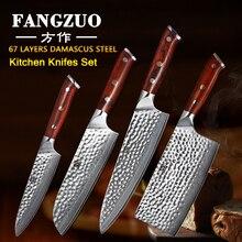 FANGZUO японский дамасский набор кухонных ножей из нержавеющей стали с ручкой шеф-повара сантоку Кливер универсальные ножи наборы кухонных ножей