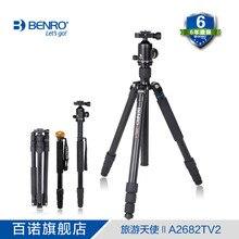 DHL gopro Benro a2682tv2 magnesium alloy  tripod detachable monopod professional Alpenstock 3 in 1 wholesale