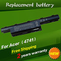JIGU Battery AS10D71 AS10D81 AS10D75 For Acer Packard for Bell EasyNote NM98 TM86 LM87 LM94 TM01 TM81 LM83 TM87 TM89