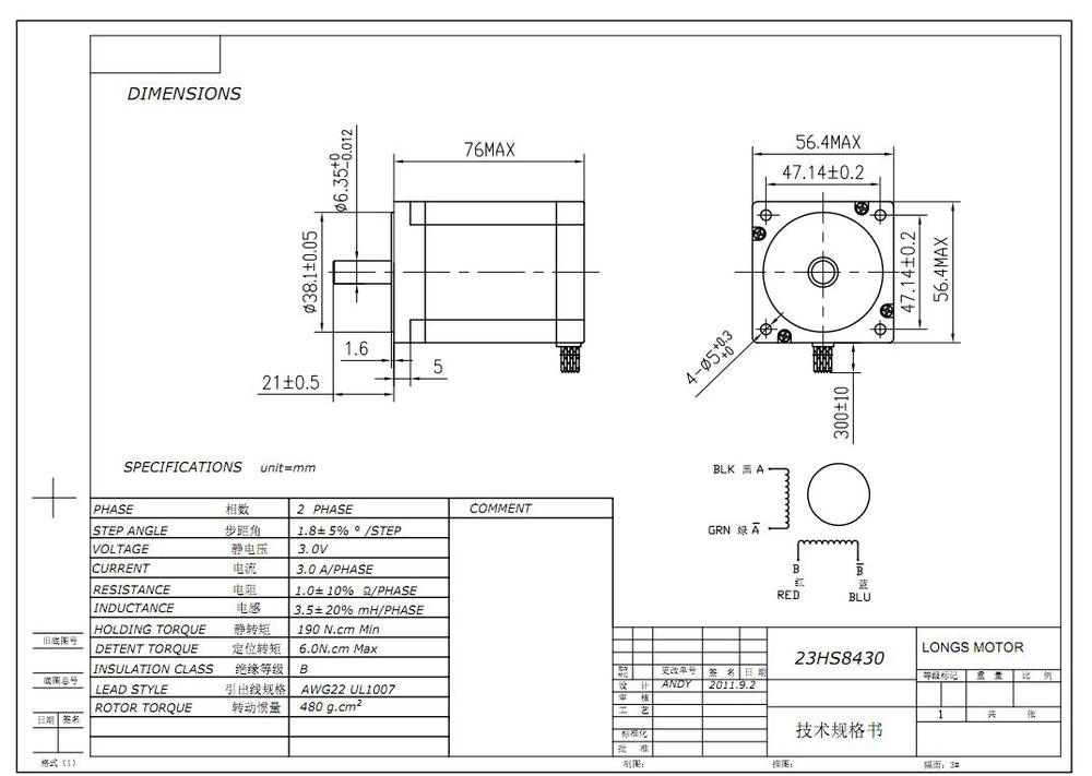 CNC шаговый двигатель 4 шт. Nema 23 270 oz. in = 1.9NM один вал 3A 23HS8430 CNC Комплект LONGS мотор