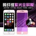 Новые Анти-фиолетовый свет 3D Углеродного Волокна Круглый Край Кривой Экран Протектор Для iPhone 7 7 Plus Закаленное Стекло протектор фильм
