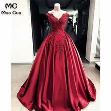 2018 Elegant Burgundy Evening Dresses Long Party Dress