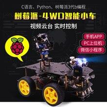 Big discount Raspberry Pie 3 Generation B WiFi Smart Car Wireless Video 4WD Robot Kit Raspberry PI AGTech