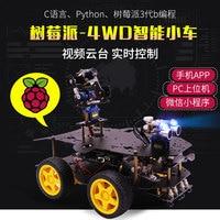Raspberry Pie 3 Generation B WiFi Smart Car Wireless Video 4WD Robot Kit Raspberry PI AGTech