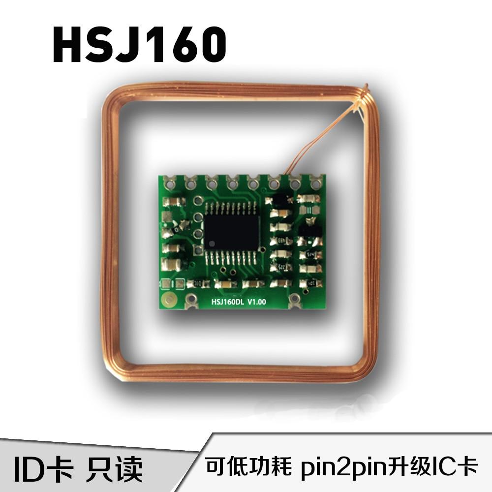 HSJ160 ID Card Reader Module IIC/UART Interface TK Card, EM Card, 4100 Reading Card 125KHz