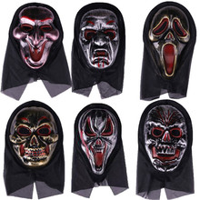 Halloween Horror Mask Child Male Adult Screaming Female Grimace Face Death God Vampire Devil Wholesale