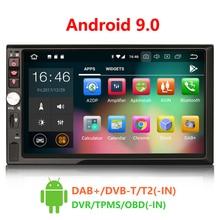 Erisin ES4841U 7 дюймов android 9,0 автомобильный мультимедийный плеер навигация gps Авторадио для универсальных автомобилей