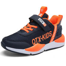 Children Shoes for Boys Europe size 28-40 Sports Shoes Fashion Brand Casual Breathable Outdoor Kids Sneakers Boy Running Shoes cale fragranze d autore brezza di seta парфюмерная вода 50мл новый дизайн