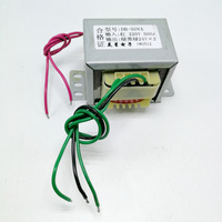 EI66 power transformer 50W 220V double 24V 1A 24V*2 24V 0 24V can be used as single 48V