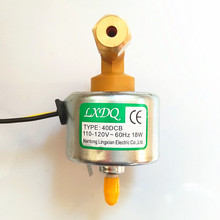Wholesale smoke pump price Model 40DCB voltage 110-120V60HZ power 18W цена