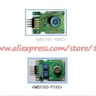 Sensor Module Of The Formaldehyde Sensitive /VOC Gas Sensor MS1100-P111