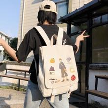 Harajuku Cartoon Printed Schoolbags for Women Large Capacity Ladies Buckle Travel Backpacks Cute Girls Back Packs Bookbags 2019