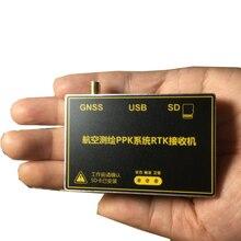 Airborne обследование и сопоставление DOVE307 в реальном времени RTK+ ППК аэрофотосъемки сантиметр точность встроенный данные в режиме реального времени 10 Гц запись