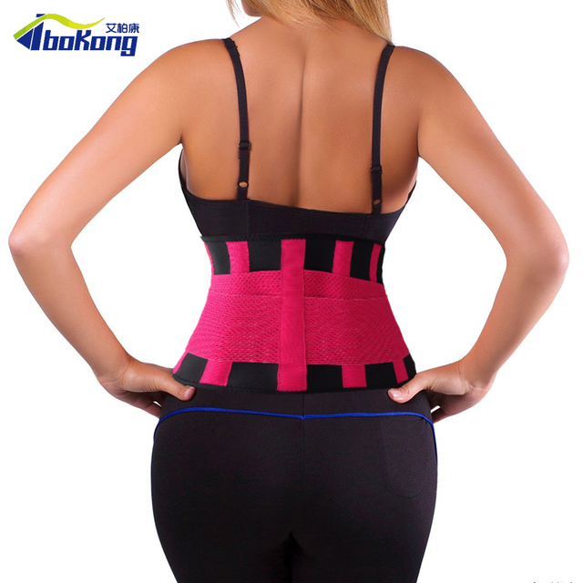 Back Brace Support Belt Men Medical Corset Back Lumbar Support Massager Waist Protection Magnetic Theropy AFT-Y123