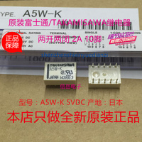 A5W-K signal relay 5V A5W-K replaces EA2-5 TQ2-5V G6H-2-5