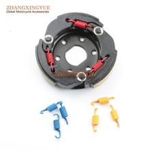 1000RPM 1500RPM 2000RPM Performance Racing Engine Clutch Assembly for GY6 139QMB 50cc Scooter