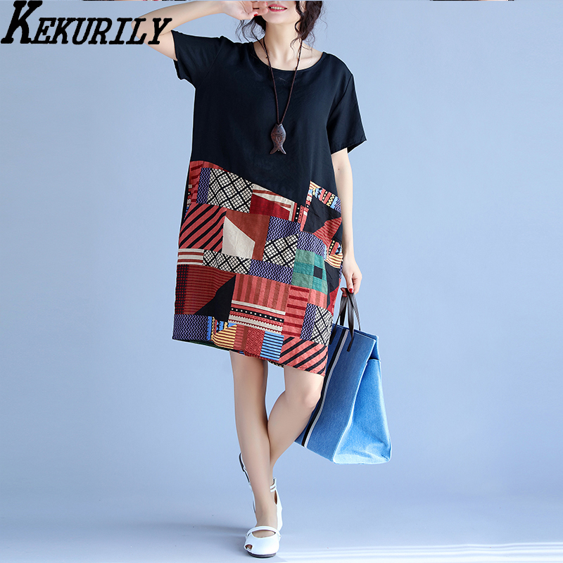Make summer new large size ladies T-shirt collage cotton and linen champions Korea fat younger sister long loose dress
