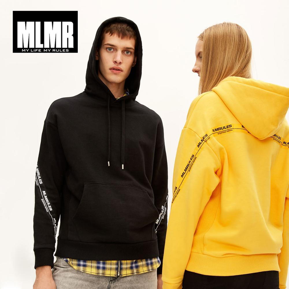 MLMR JackJones de primavera de los hombres Jersey Sudadera con capucha ropa de gimnasio Fit Sport suéter hombres clásicos, Menswear-218333529