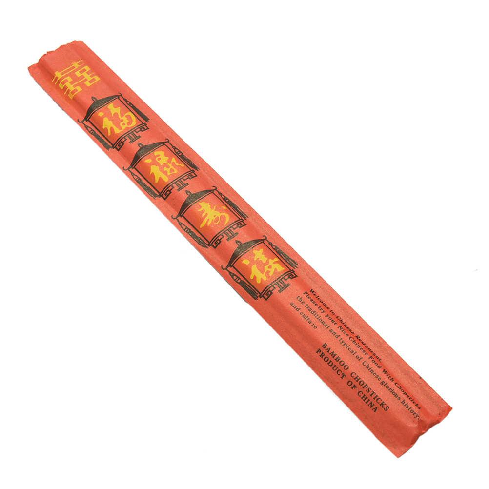 """10 пар 9 """"Высокое качество Новые Длинные индивидуально обернутые Чоп палочки одноразовые палочки для еды из китайского бамбука"""