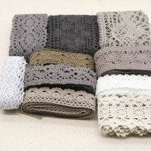 20 yards gray series random delivery of cotton lace mixed color lace home accessories apparel DIY materials