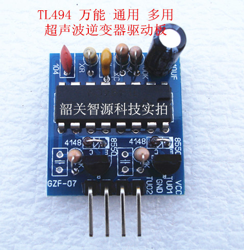 цена на TL494 inverter driver board TL494 power pulse width modulation driver board DIY universal driver board