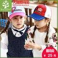 Южной Кореи КК дерево 2016 новых детей девочек Бейсболка Шляпа фуражка КОЗЫРЕК ШЛЯПУ бэби-бумеров