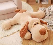 stuffed Plush Dog SKIN 150cm Empty dog Soft Animal Dog doll skin Cute Pap Stuffed Pusher Pillow Pants Porcelain Toys for girls