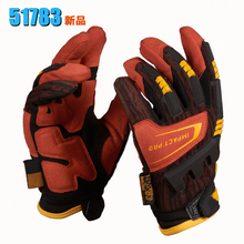 Military Style Tactical Sport Gloves