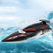 Mini Infrared Remote Control Toy Ship Model Speed Boat Children Summer Beach Athletics