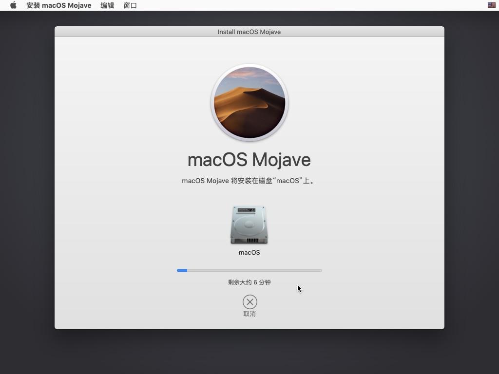 macos-vmware/16.png