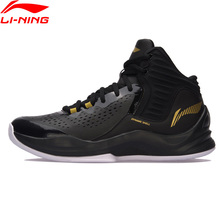 Li-Ning Men QUICKNESS On Court Basketball Shoes Cushion LiNing Sports Shoes Breathable Sneakers ABPM031 XYL121(China)