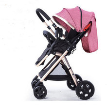 High landscape stroller ultra light can sit and fold two-way four-wheel shock absorber baby stroller aluminum alloy stroller