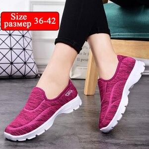 Image 1 - נשים נעליים יומיומיות החלקות גבירותיי פנסי נעלי נשים של macines נוח לנשימה הליכה sneaker zapatillas mujer נשים נעליים