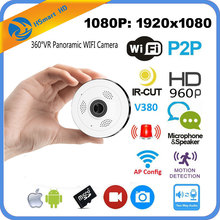HD Fisheye ip-камера Wi-Fi 1080 P 360 градусов Мини Wi-Fi Камера 2.0MP сетевой безопасности дома Камера панорамный ИК Камеры скрытого видеонаблюдения