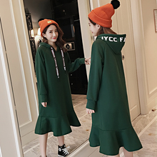 2017 new thickening pregnant women dress autumn and winter clothes in the long section of loose pregnant women sweater