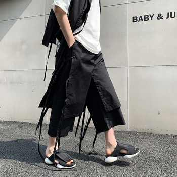 Men Japan Kimono Casual Wide Leg Pants White Black Ribbon Male Streetwear Hip Hop Punk Gothic Trousers Loose Straight Skirt Pant - DISCOUNT ITEM  23% OFF All Category