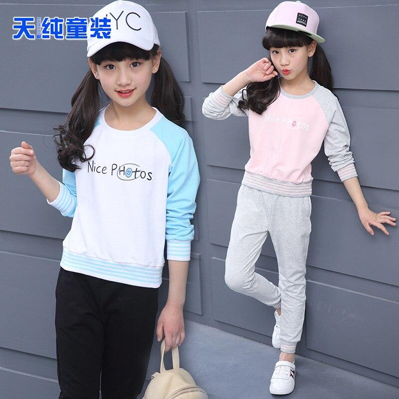 2017 Girls Casual Clothing Sets Fashion Letters Twinset Kids Cotton Outfit Tracksuit Pullover Sport Suit Children School Uniform