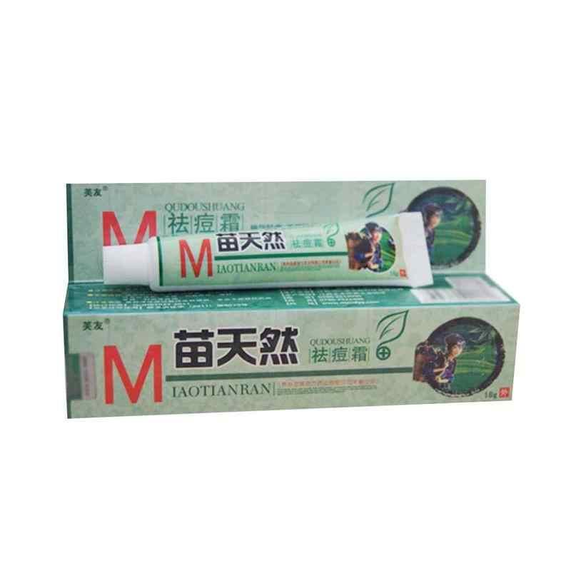 facial-scar-cream-ointment-moisturizer