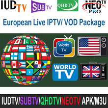 1 Year QHDTV NEOTV Pro IUDTV SUBTV m3u French Arabic Sweden Dutch IPTV Subscription service product For Android TV Box(China)