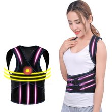 1PC Adjustable Medical Men/women Back Posture Corrector Clavicle Spine Shoulder Lumbar Brace Support Belt