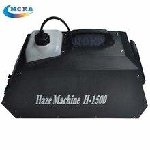 2 шт./лот DMX контроллер дым-машину dj дымка машина курение двигатель-генераторы для этапа