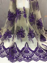 2017 High quality nigerian french lace african fabric for party dress 5yards/lot FFc1702-pfa,Free shipping ,5yards/lot