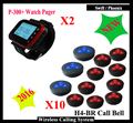 wireless waiter call system with 2pcs waiter watch receiver and 10pcs waterproof Waiter button