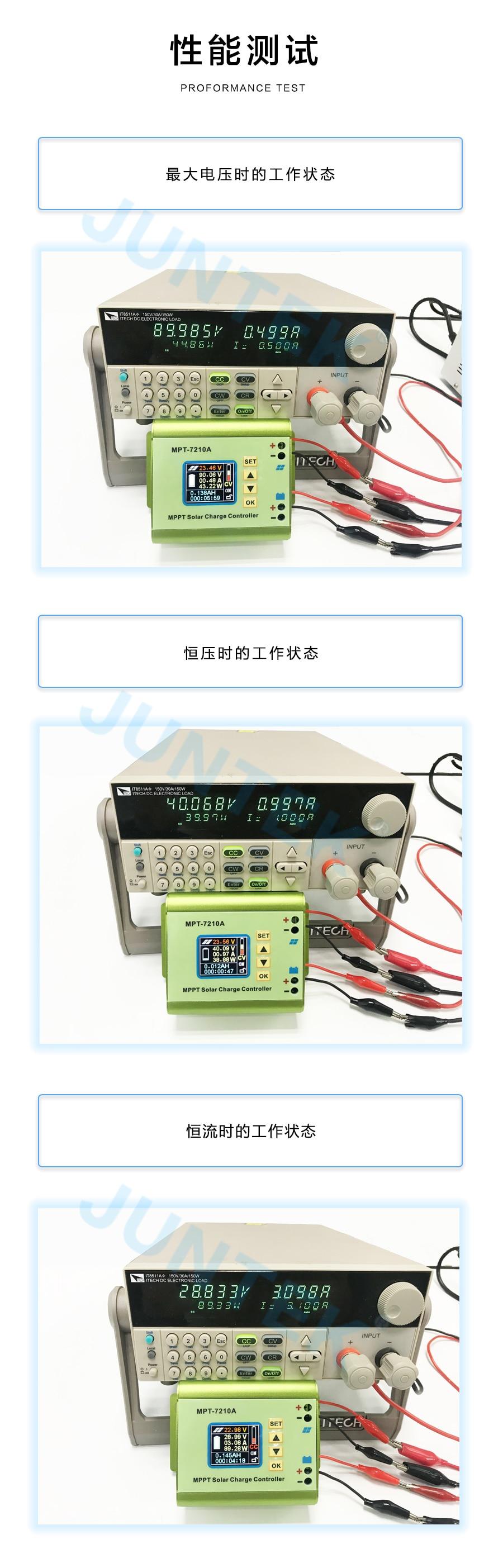 Mppt Солнечный контроллер напряжение Цифровой амперметр Boost модуль 24 В до 72 батарея зарядное устройство